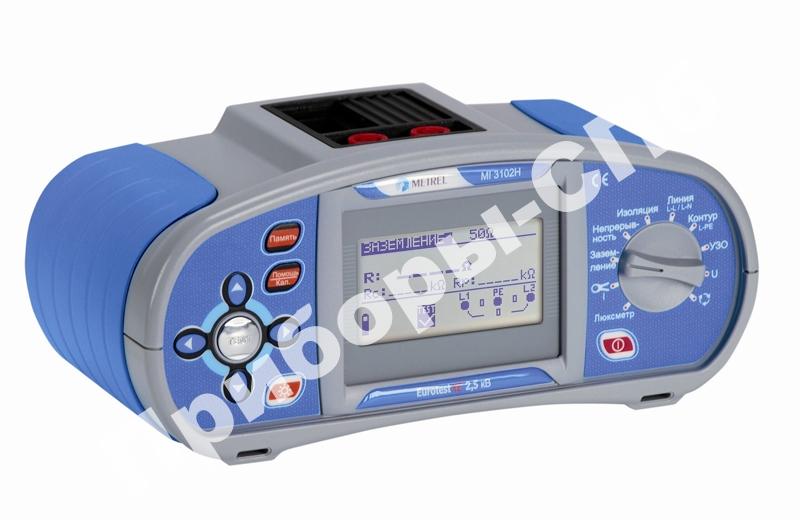 MI 3102H CL EurotestXE - измеритель параметров безопасности электроустановок (2,5 кВ)